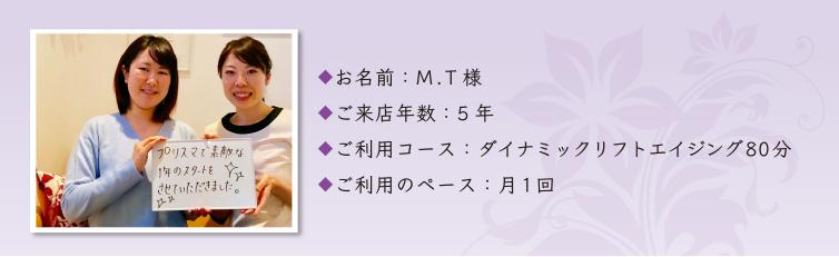 mt_sama