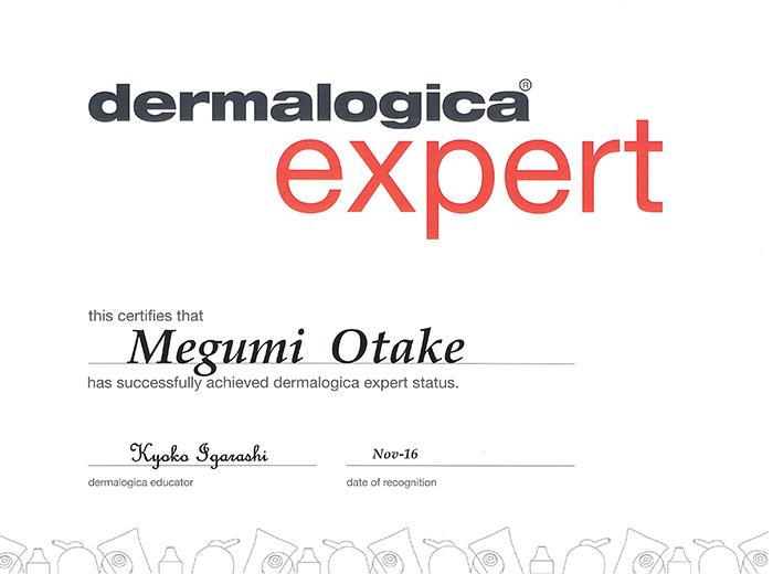 dermalogica_expert