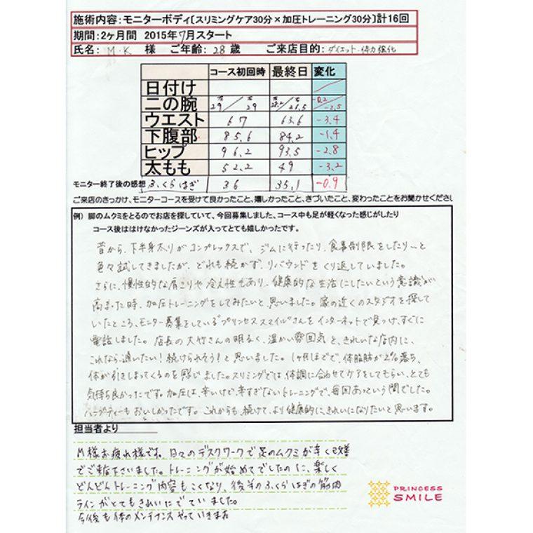 case3_1