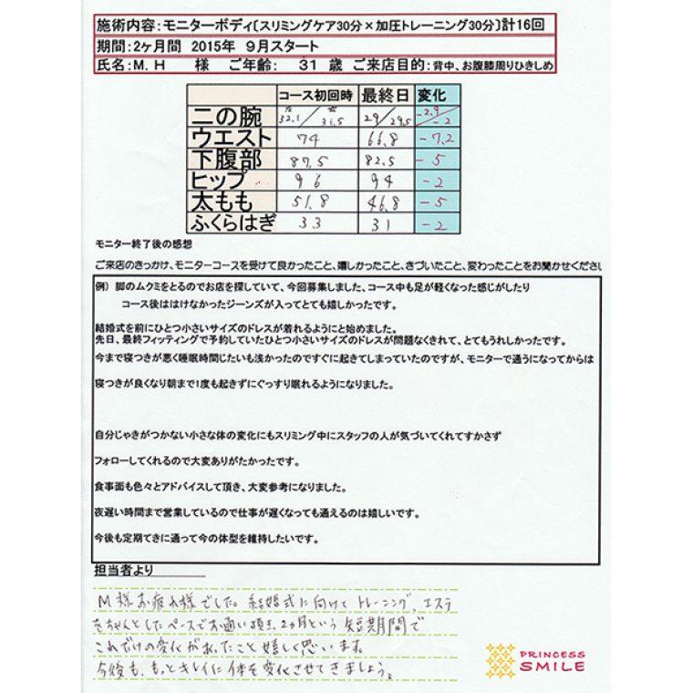 case1_1