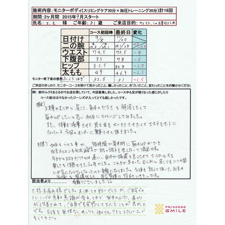 case2_1