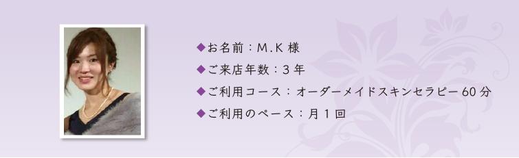 m_k_sama2