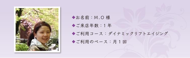m_o_sama2