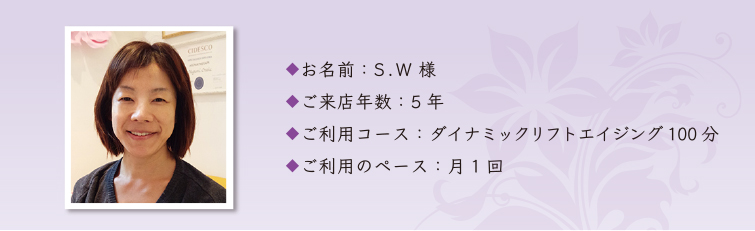 s_w_sama2